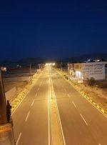 بهارستان شهر زیبای من، در راه توسعه و پیشرفت
