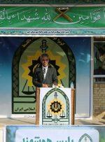 پیگیری استقرار کلانتری شهر بهارستان در وزارت کشور و ناجا