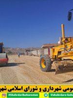 اجرای عملیات زیرسازی خیابان شهید آذریار/ اتصال بلوار اندیشه به خیابان عارف