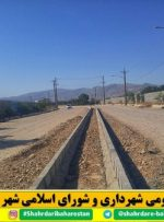 عملیات بلوار ورودی از سمت شهر جم با سرعت مطلوبی در حال اجرا است/ توجه مدیریت شهری به ساماندهی مسیرهای ورودی
