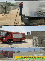آتش سوزی در منزل شهروند بهارستانی مهار و خاموش شد