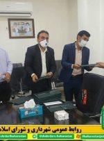 پرسنل و کارکنان شهرداری بهارستان تجلیل شدند+تصاویر