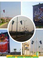 شهر بهارستان، سیاه پوش ماه عزای حسین(ع) شد