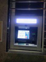 دستگاه خودپرداز در شهرداری بهارستان استقرار یافت