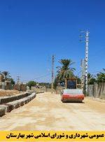 عملیات زیرسازی خیابان اصلی چاهتلخو در حال اجرا است