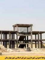 تصاویری از وضعیت دو مدرسه در حال ساخت شهر بهارستان