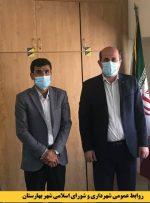 پیگیری جابجایی پایه های برق بلوار ورودی بهارستان در مرکز استان