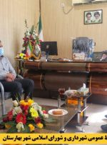 سرهنگ مهدیان: موضوع استقرار کلانتری شهر بهارستان در ناجا و ستادکل نیروهای مسلح در حال پیگیری است