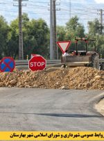 مسیرهای ورودی و خروجی شهر بهارستان مسدود شدند
