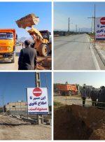 مسیر خیابان نخلستان شهر بهارستان مسدود است