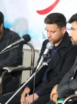 فیلم| خلاصهای از ویژه برنامه آنلاین شهرداری و شورای اسلامی شهر بهارستان به مناسبت اولین سالگرد شهادت سردار حاج قاسم سلیمانی