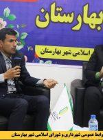 پیام تبریک شهردار بهارستان به مناسبت روز کارگر و روز معلم
