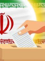 اطلاعیه ستاد انتخابات کشور برای ششمین دوره انتخابات شورای اسلامی شهر