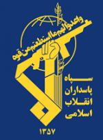 شهردار بهارستان سالروز تاسیس سپاه را تبریک گفت