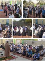 نماز عید فطر در شهر بهارستان اقامه شد