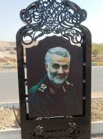 نصب تمثال مبارک شهداء و نامگذاری بلوار شهداء در آستانه هفته دفاع مقدس