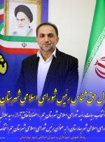 سید جلال حق شناس رئیس شورای اسلامی شهرستان جم شد