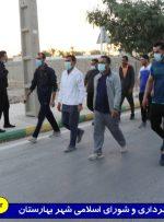 پیاده روی کارکنان شهرداری بهارستان به مناسبت هفته تربیت بدنی و ورزش انجام شد