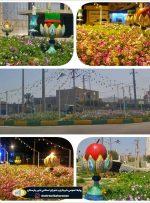 نصب اِلمان سفره هفت سین در میدان/ نگاهی به اقدامات شهرداری بهارستان در سال ۹۸