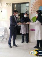 مدافعان سلامت شهر بهارستان تجلیل شدند