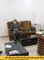 دیدار مدیر کمیته امداد شهرستان جم با شهردار و رئیس شورای اسلامی شهر بهارستان