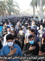 پیاده روی جاماندگان اربعین حسینی در شهر بهارستان