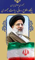 جزئیات سفر رئیس جمهور به استان بوشهر اعلام شد